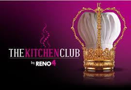 kitchenclub-kirchberg-logo.jpg