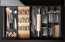 Grass Küchenbeschläge - Produkte - Innenausstattung